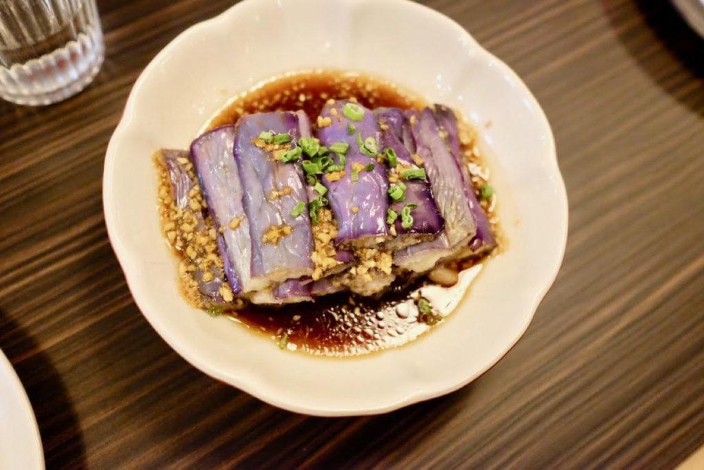eggplant salad_1349x900